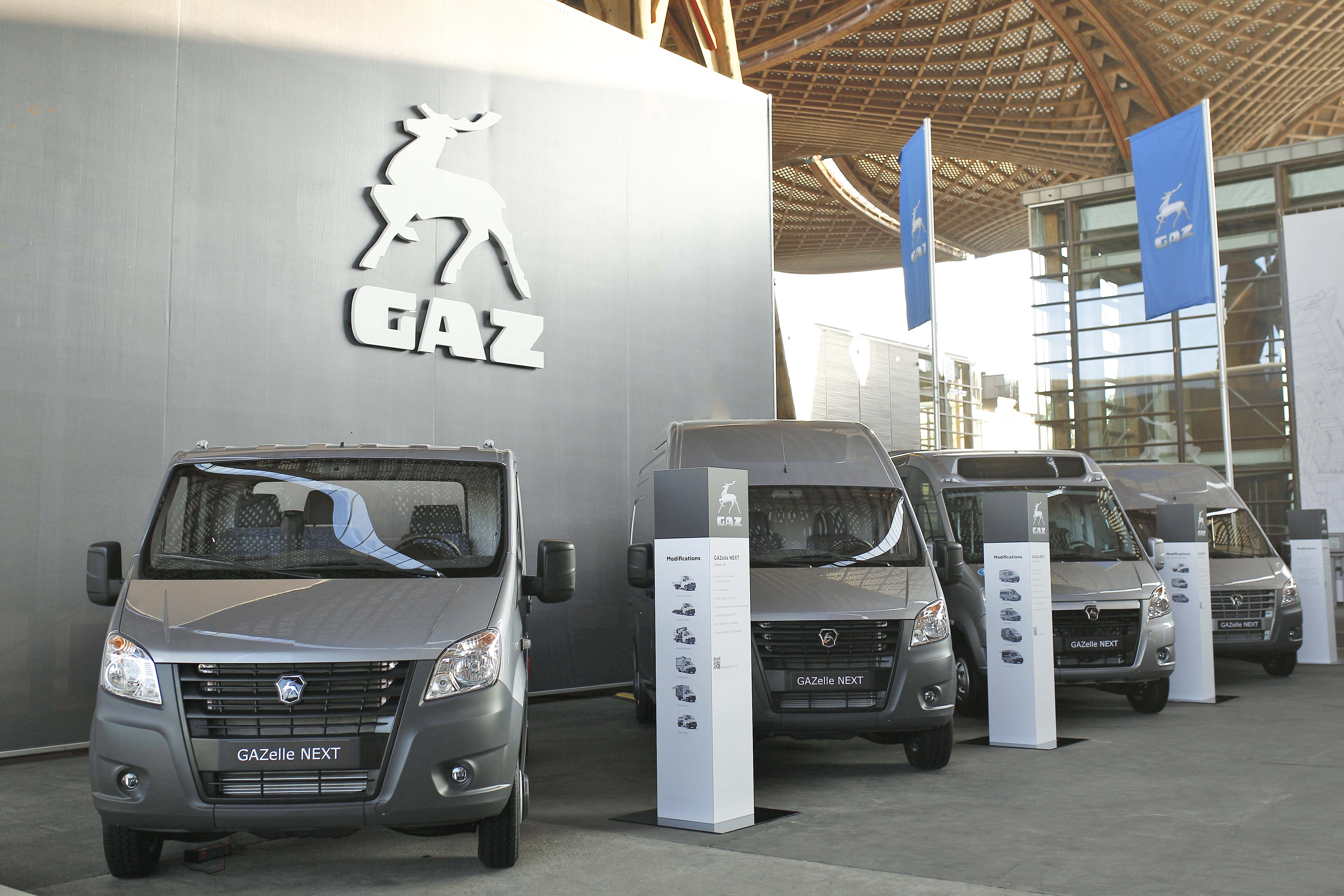 GAZ Unveils Integrated Transport Solutions at IAA Commercial ... 219f04926