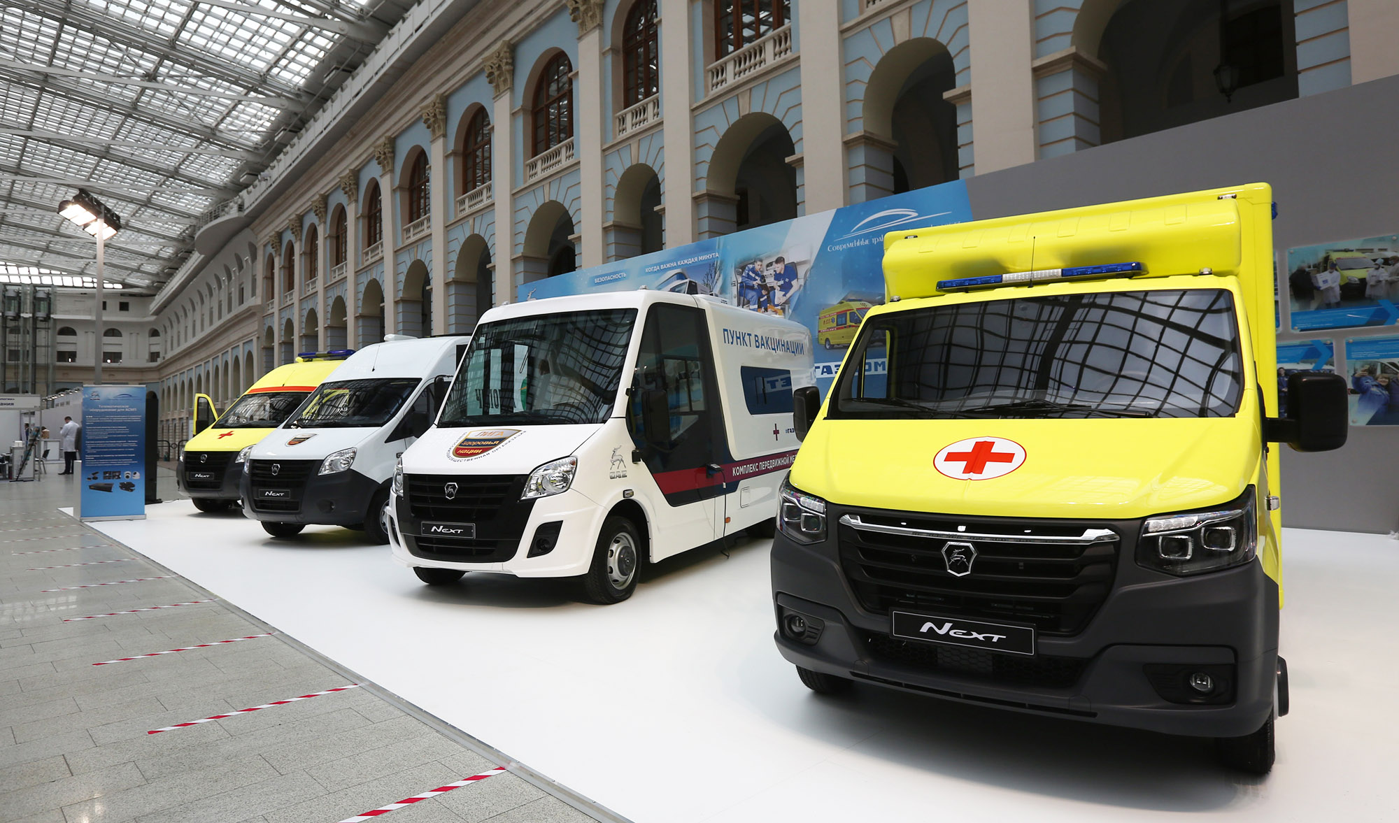 GAZ Group has developed medical vehicles, enhancing work efficiency  of health care institutions under epidemic conditions