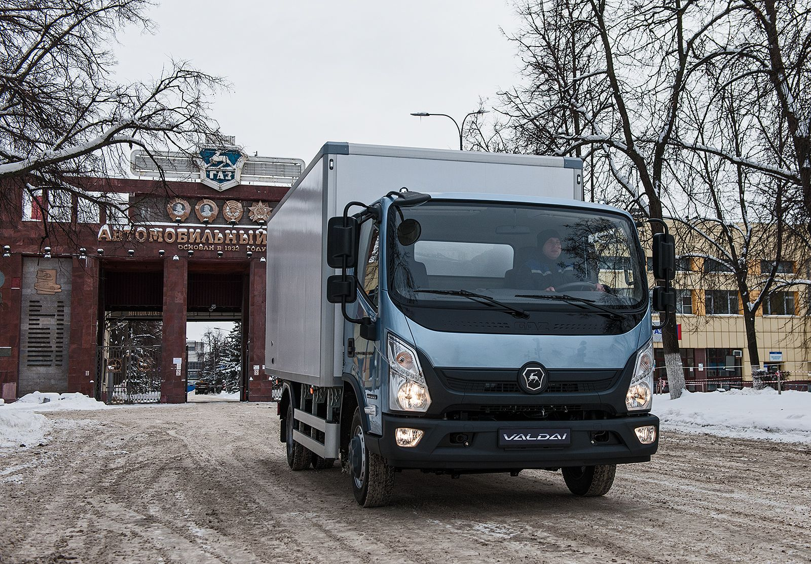 Valdai NEXT serial production launched